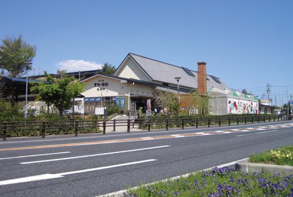 道の駅 志野・織部