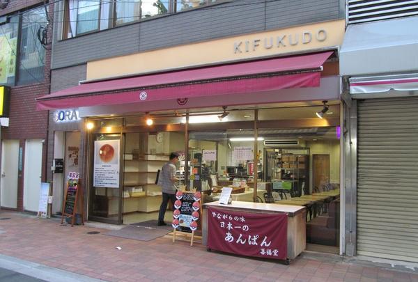 自称「日本一美味しいあんぱん」らしい。