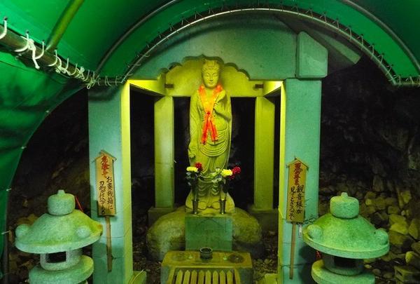 雄島トンネルの写真・動画_image_19220