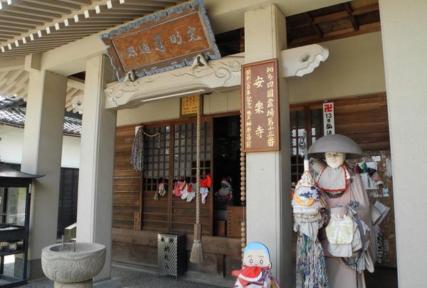 立派な弘法堂