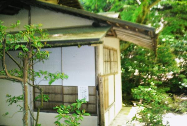 大石内蔵助ゆかりの庭園、茶室