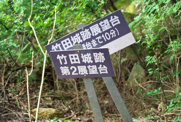 立雲峡の写真・動画_image_30370