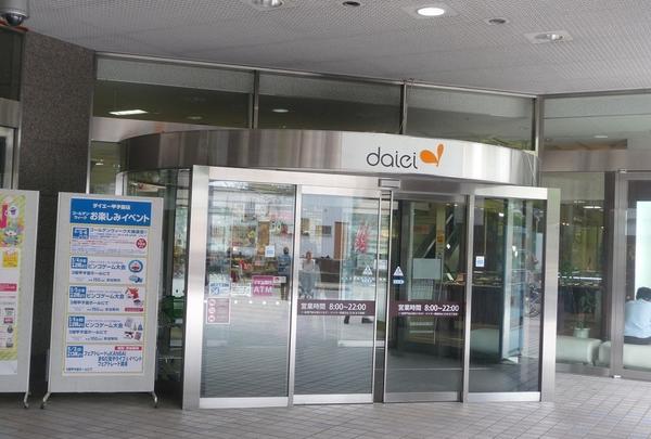 甲子園駅の写真・動画_image_30494
