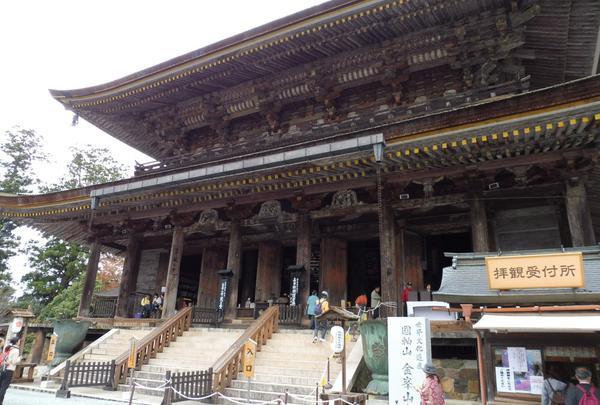 金峯山寺(蔵王堂)の写真・動画_image_52557