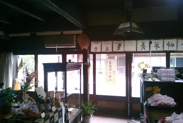 末広堂の写真・動画_image_62037