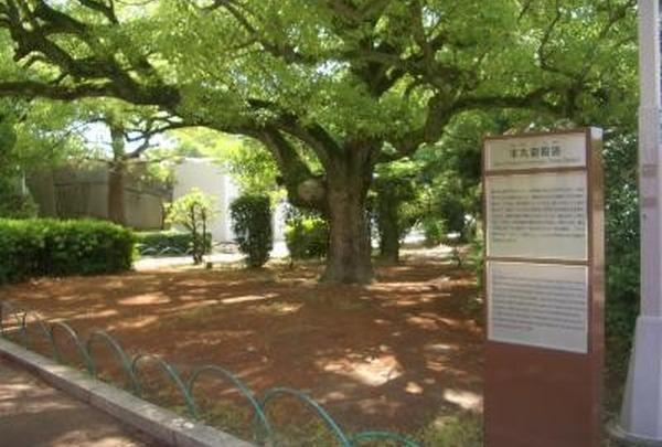 大阪城本丸御殿跡