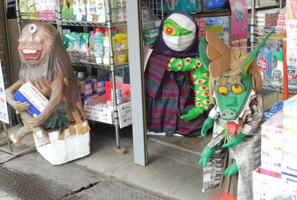 大将軍八神社の写真・動画_image_76776