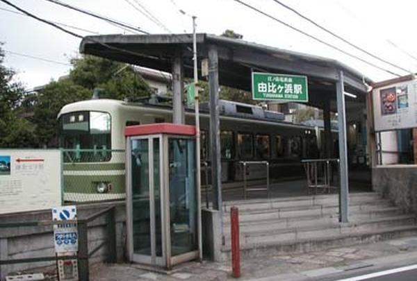 由比ヶ浜駅