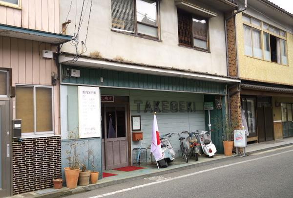 竹田劇場 喫茶キャッスル