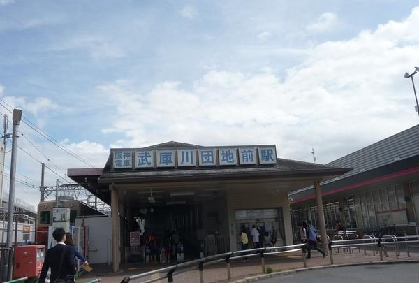 武庫川団地前駅の写真・動画_image_136297
