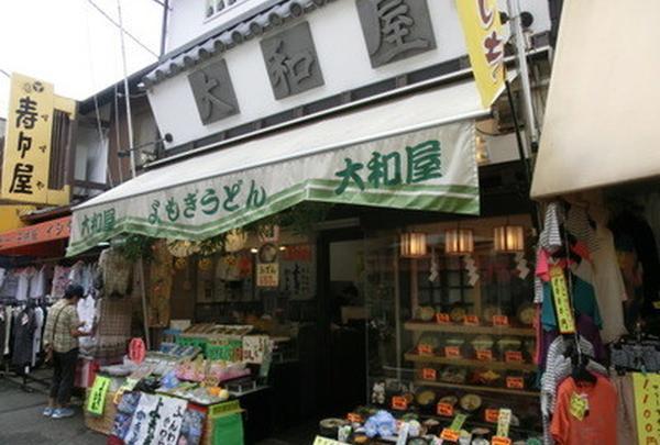 大和屋の写真・動画_image_136889