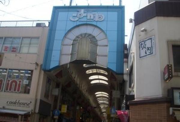 駒川商店街振興組合ココロホールの写真・動画_image_137454