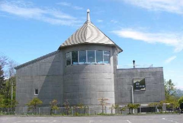 嬬恋郷土資料館