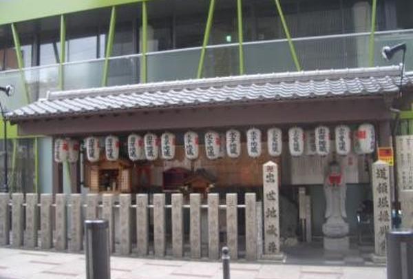出世地蔵尊の写真・動画_image_139967