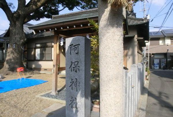 阿保神社の写真・動画_image_140326