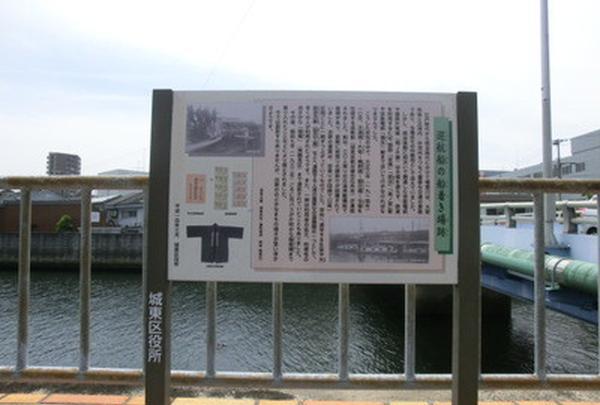 巡航船の船つき場跡