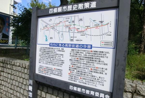 川崎池公園