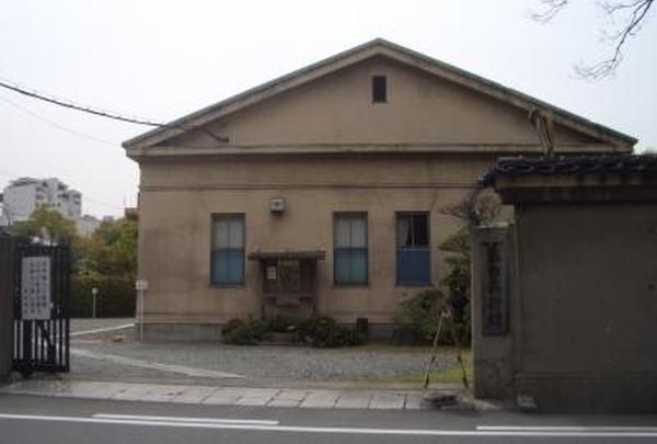 藤田美術館の写真・動画_image_153560