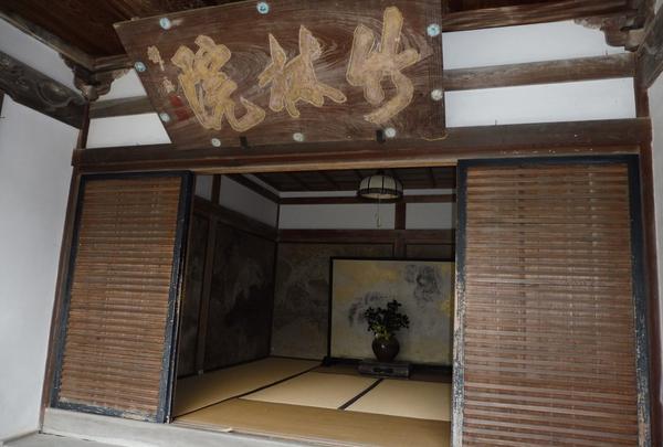 竹林院の写真・動画_image_157556