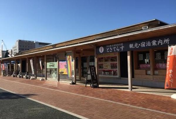 高知駅に着いたら「とさてらす」へ