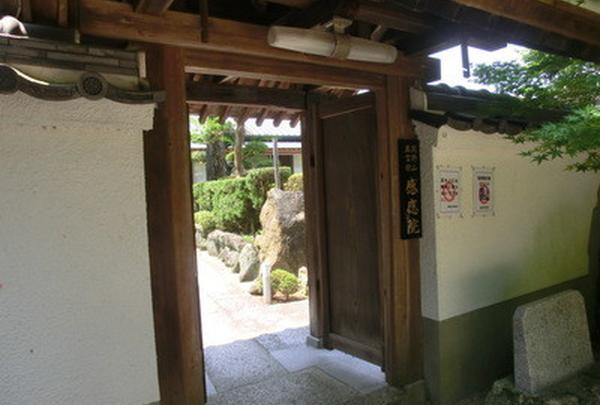 感應院の写真・動画_image_165513