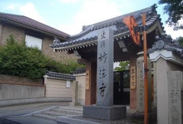 妙法寺の写真・動画_image_165523