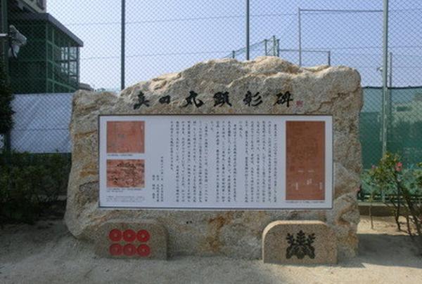 大阪明星学園(学校法人)