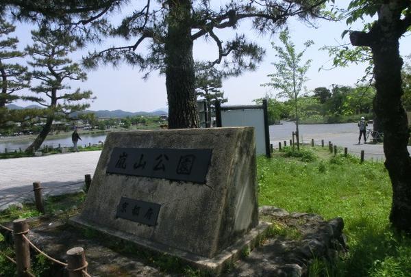 嵐山公園の写真・動画_image_176477