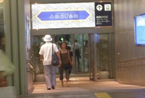 阪急17番街