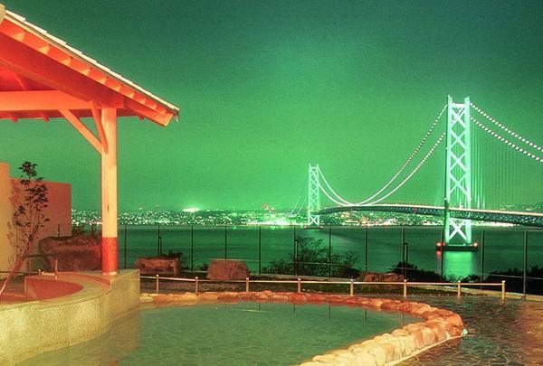 美湯・松帆の郷