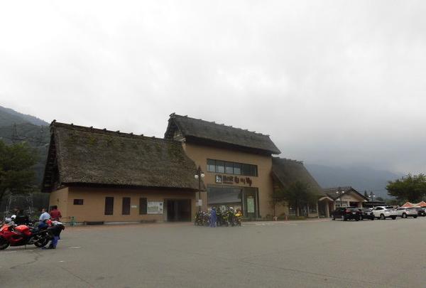 道の駅 白川郷の写真・動画_image_195854