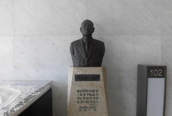岡山商工会議所中小企業振興部