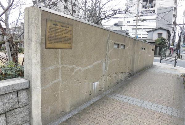 尼崎市役所開明庁舎中央(支)