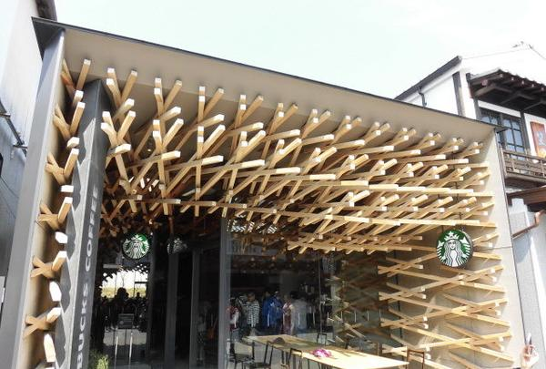 スターバックスコーヒー 太宰府天満宮表参道店(STARBUCKS COFFEE)の写真・動画_image_223967