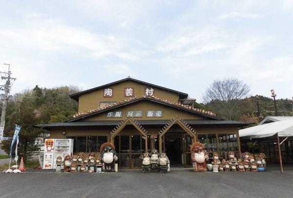 信楽陶芸村の写真・動画_image_234208