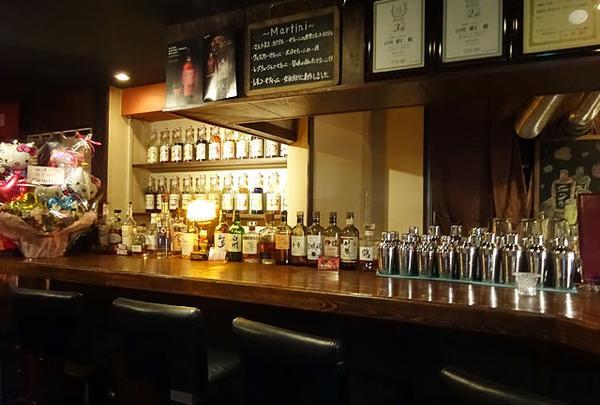 Cocktail BAR A.I