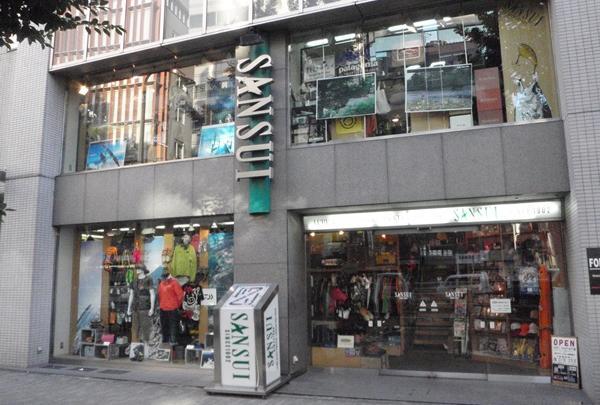 サンスイ 渋谷店 Part 1