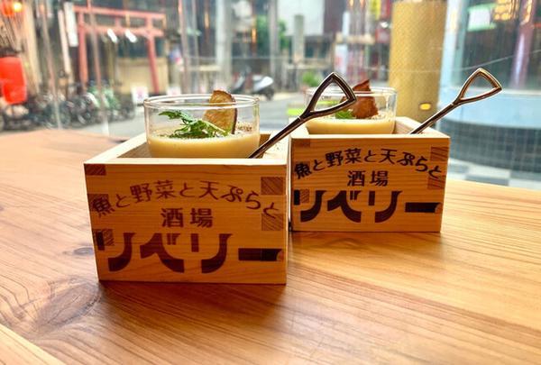 魚と野菜と天ぷらと 酒場 リベリー