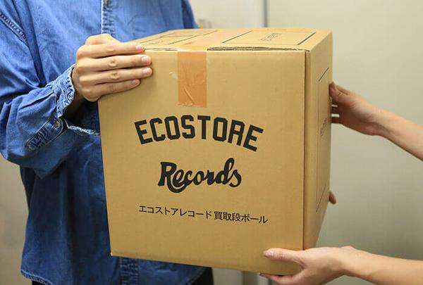 エコストア レコード渋谷買取センター