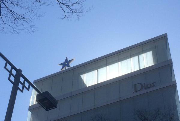Christian Dior 表参道(ディオール)の写真・動画_image_22264