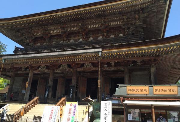 金峯山寺(蔵王堂)の写真・動画_image_30204