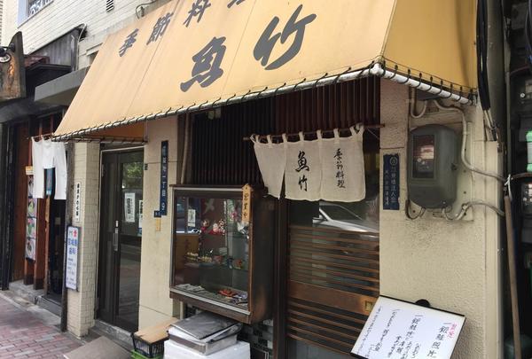 魚竹の写真・動画_image_38802