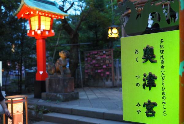 江島神社奥津宮(おくつのみや)