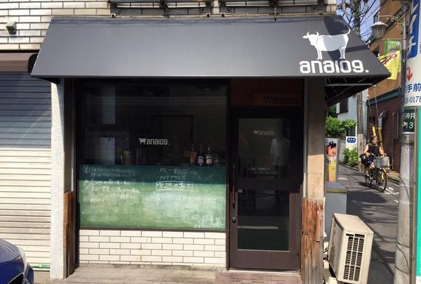 アナログ (analog.)