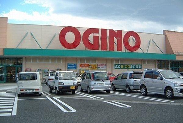 オギノ・河口湖店