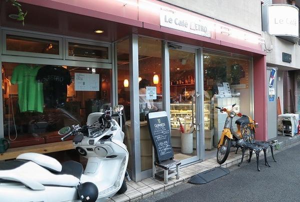 Le Cafe RETRO