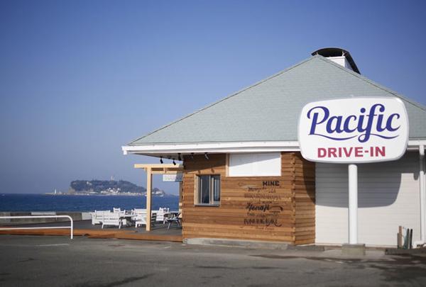 パシフィックドライブイン(Pacific DRIVE-IN)