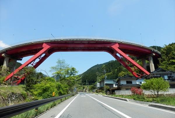 馬桑ループ橋