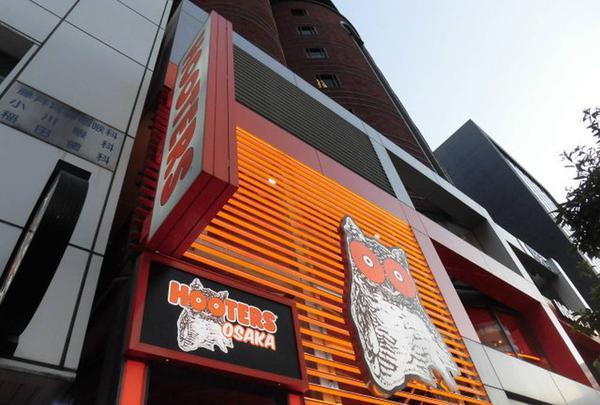 フーターズ 大阪店(HOOTERS OSAKA)