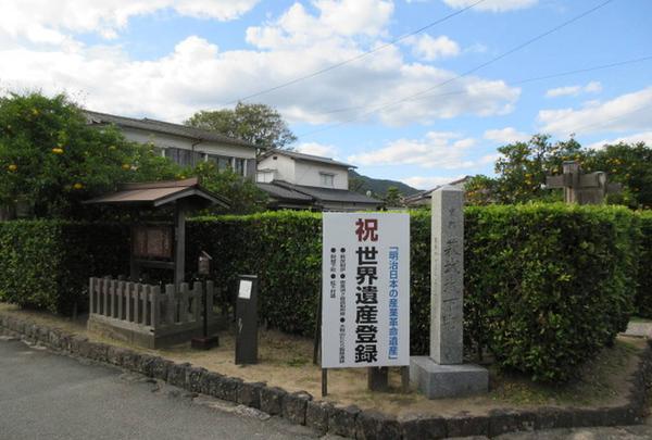 萩城城下町の写真・動画_image_528477